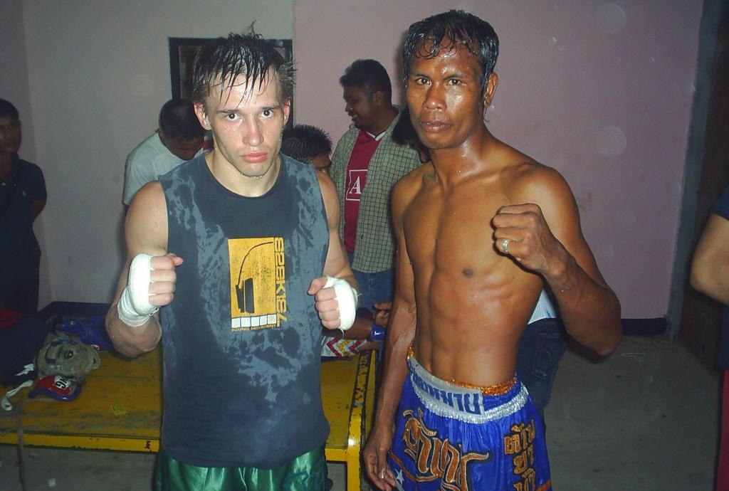 Бокс тренировки план конспект